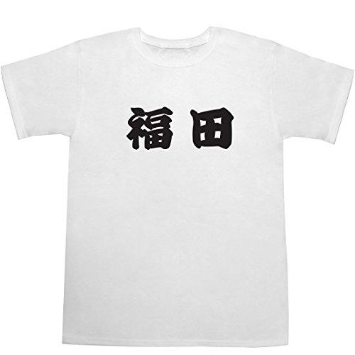福田 T-shirts ホワイト M【福田麻由子】【福田こう...