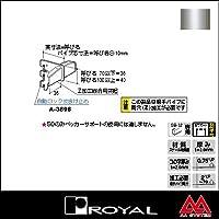 e-kanamono ロイヤル FOブラケット32(挿入式中間用) A-389S 270 クローム