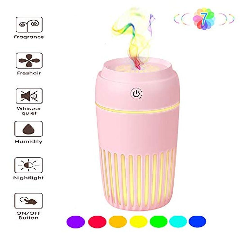 近傍レモン政策アロマセラピーエッセンシャルオイルディフューザー、300ミリリットルささやきの静かなポータブルUSB超音波コールドミスト加湿器 - 自動シャットダウンと7魅力的なLEDナイトライト,Pink