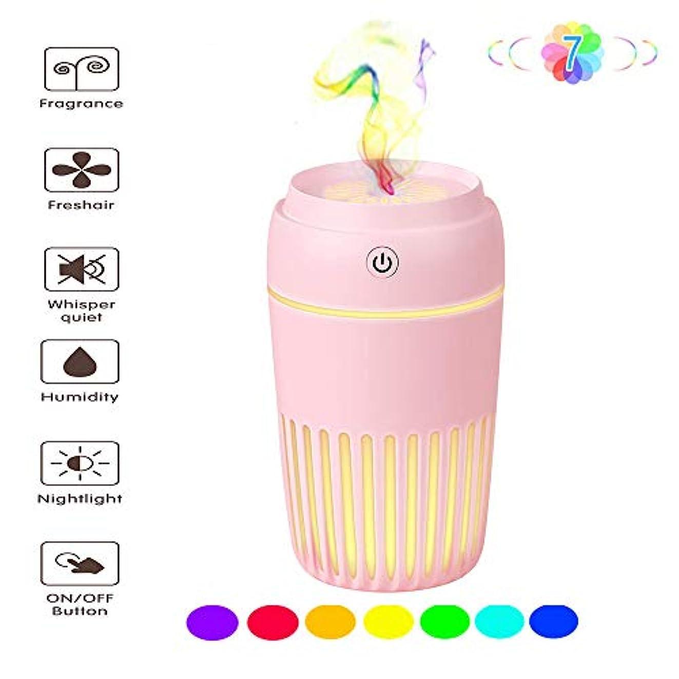 蘇生する例示するアイスクリームアロマセラピーエッセンシャルオイルディフューザー、300ミリリットルささやきの静かなポータブルUSB超音波コールドミスト加湿器 - 自動シャットダウンと7魅力的なLEDナイトライト,Pink