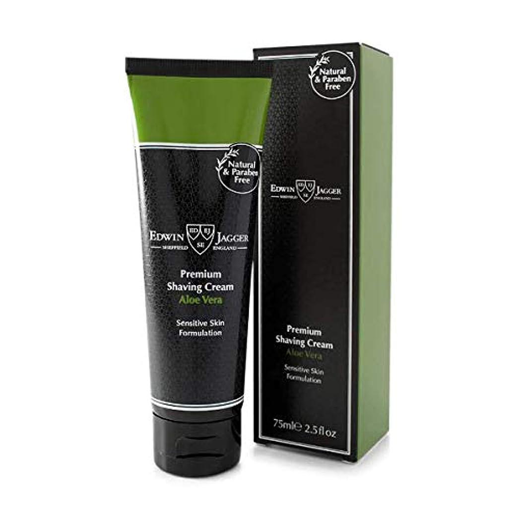 取り囲む休暇アクティビティエドウィンジャガー プレミアム シェービング クリーム アロエベラ75ml[海外直送品]Edwin Jagger Premium Shaving Cream Aloe Vera 75ml [並行輸入品]