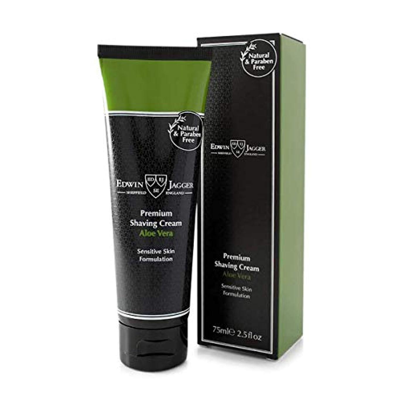 植物学者ソフィーズボンエドウィンジャガー プレミアム シェービング クリーム アロエベラ75ml[海外直送品]Edwin Jagger Premium Shaving Cream Aloe Vera 75ml [並行輸入品]