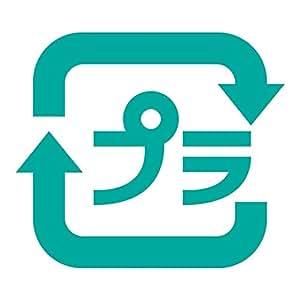 nc-smile ゴミ箱用 分別 シール ステッカー プラスチック プラ リサイクル 80mm幅 (シーグリーン)