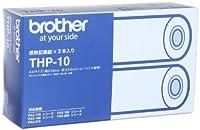 ブラザー工業 感熱ファクス用感熱記録紙 30m 2巻/箱 THP-10