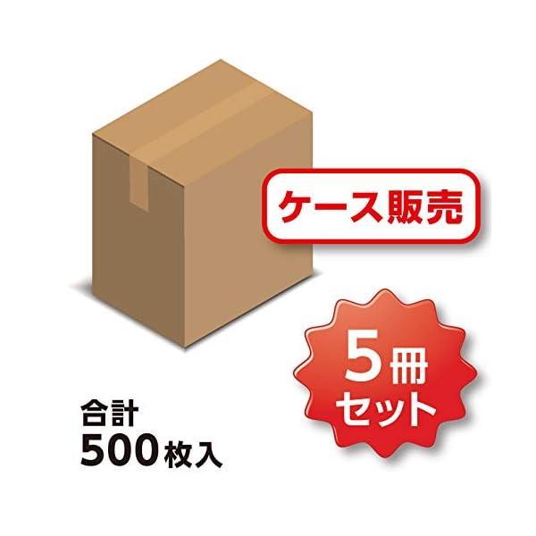 日本技研工業 らくパック ゴミ袋 半透明 70...の紹介画像9