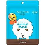 ベリサム(berrisom)動物 マスクパック Animal Mask #Sheep [並行輸入品]