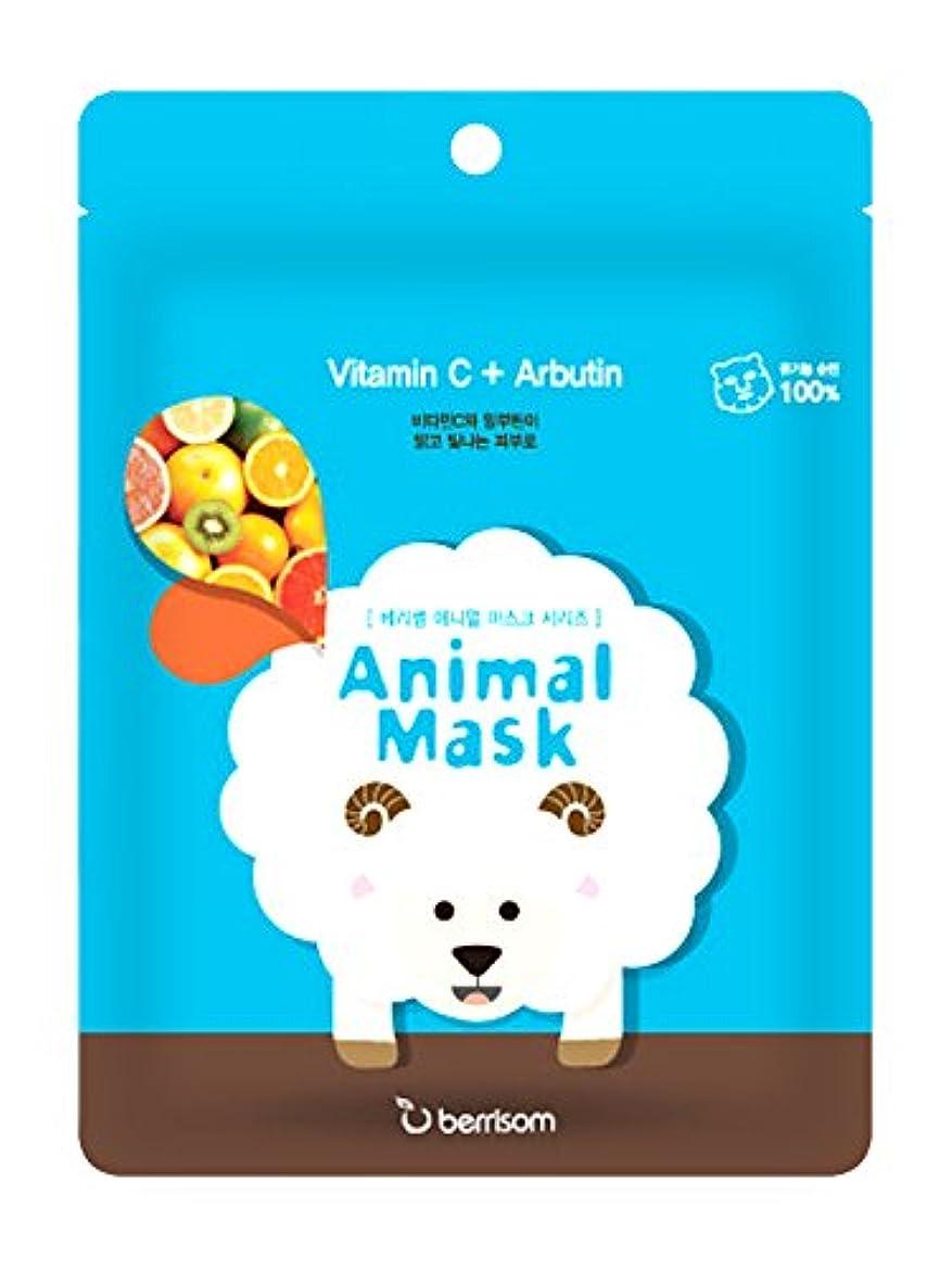 しなやかなピラミッド刈るベリサム(berrisom)動物 マスクパック Animal Mask #Sheep [並行輸入品]