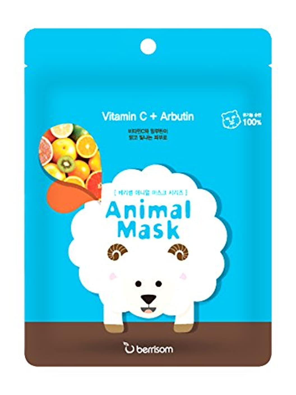 郵便番号後継キモいベリサム(berrisom)動物 マスクパック Animal Mask #Sheep [並行輸入品]