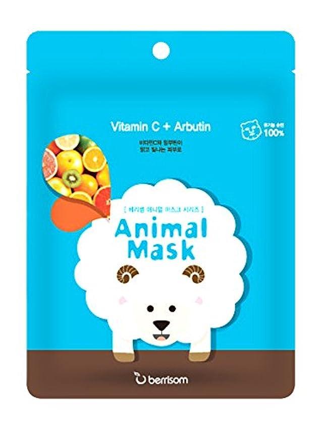 装置電気技師サラミベリサム(berrisom)動物 マスクパック Animal Mask #Sheep [並行輸入品]