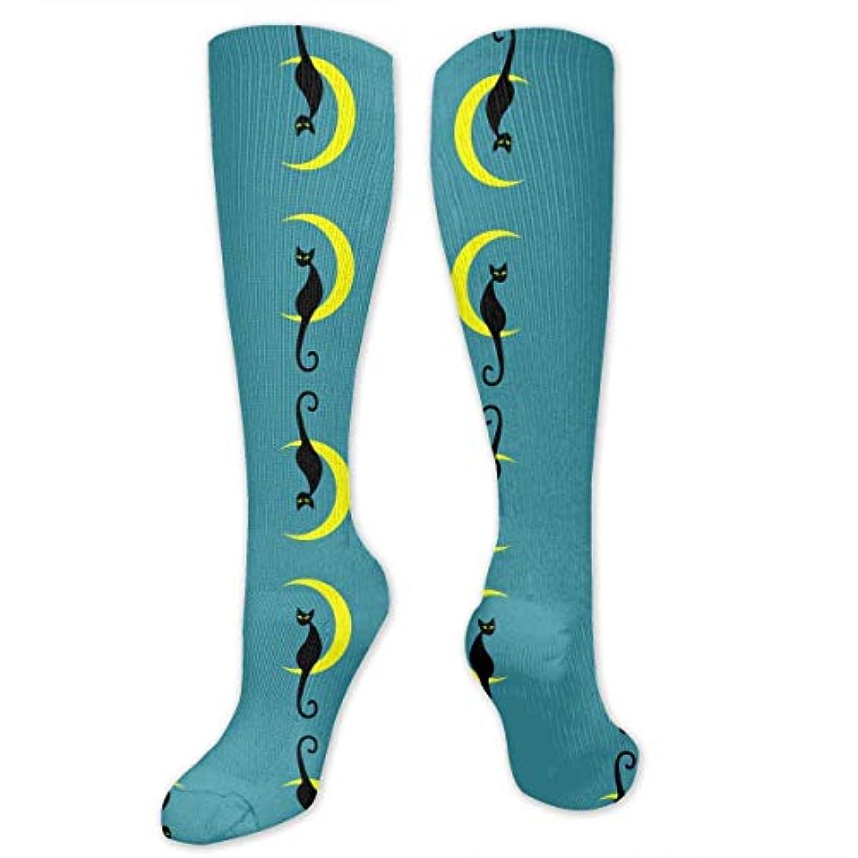 事業献身原子靴下,ストッキング,野生のジョーカー,実際,秋の本質,冬必須,サマーウェア&RBXAA Cute Black Cat Moon Socks Women's Winter Cotton Long Tube Socks Cotton...