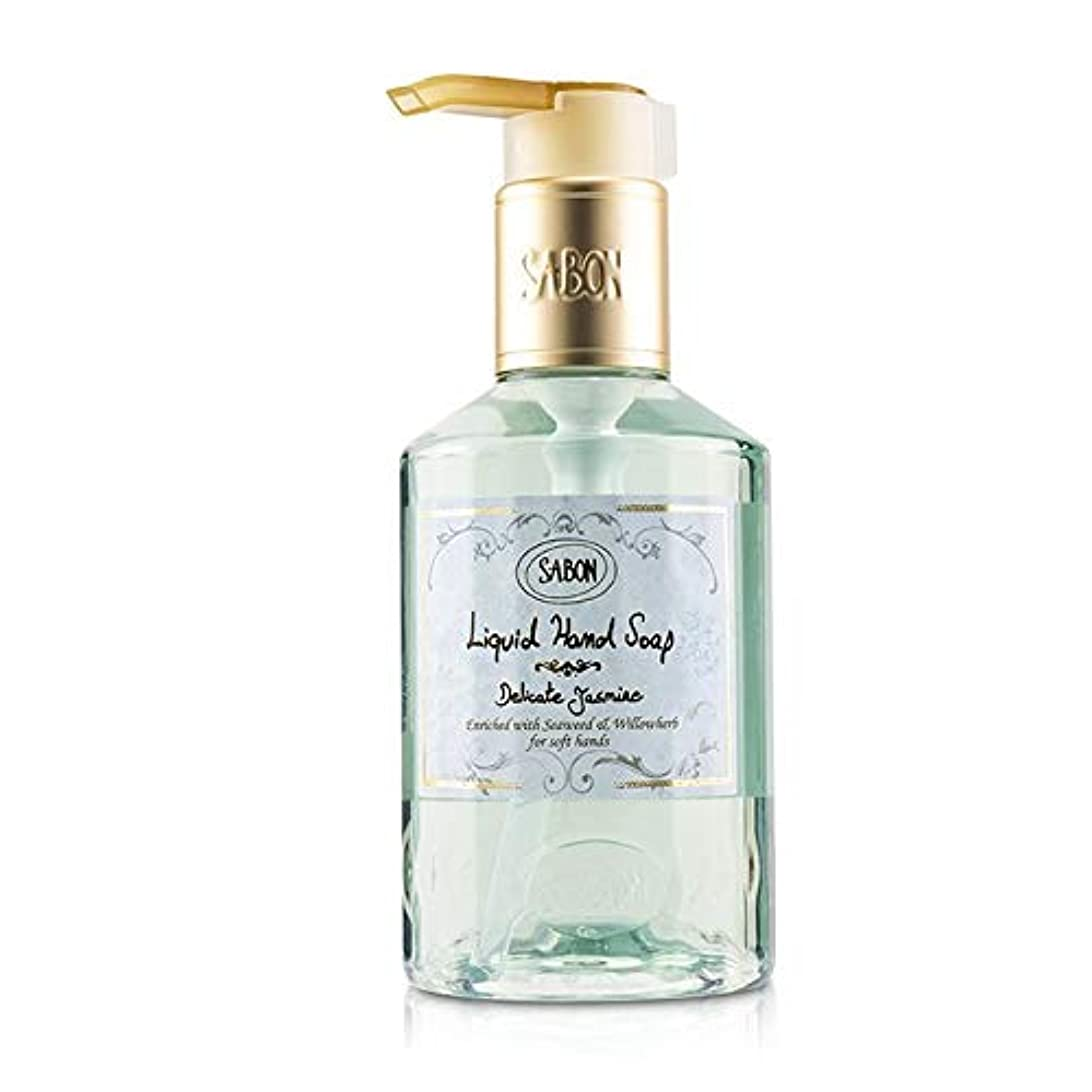困った宇宙の盆地サボン Liquid Hand Soap - Delicate Jasmine 200ml/7oz並行輸入品