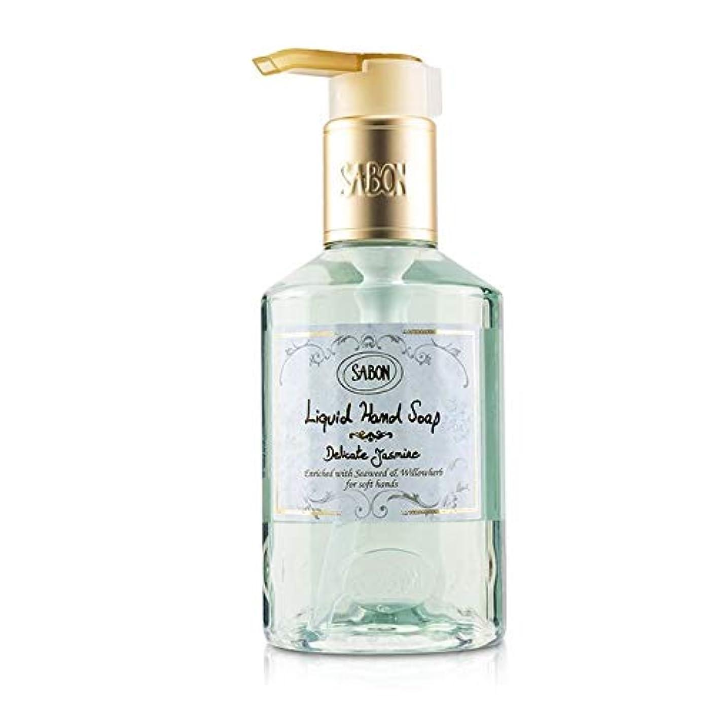 根拠ゼロ必要としているサボン Liquid Hand Soap - Delicate Jasmine 200ml/7oz並行輸入品