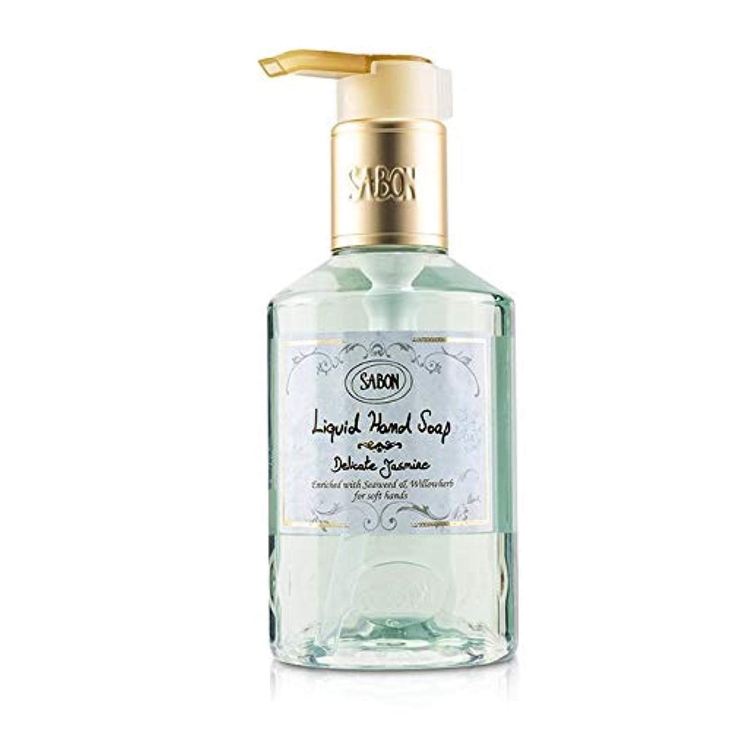誓約バリアリーサボン Liquid Hand Soap - Delicate Jasmine 200ml/7oz並行輸入品