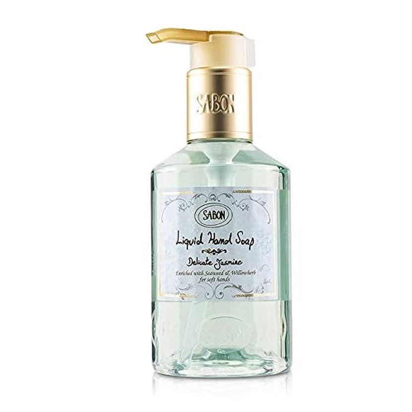 限り教養がある仲間サボン Liquid Hand Soap - Delicate Jasmine 200ml/7oz並行輸入品