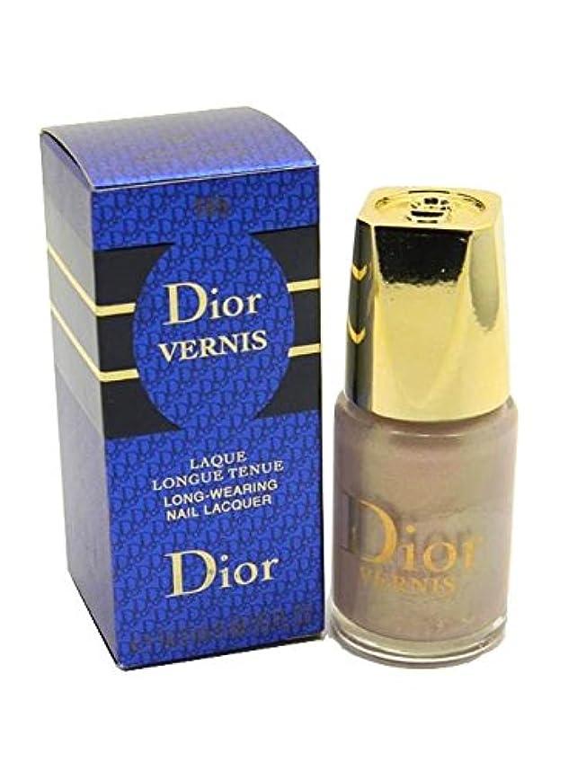 リム敏感な植物学者Dior Vernis Long-Wearing Nail Lacquer Polish 165 Pink Diamond(ディオール ヴェルニ ロングウェアリング ネイルラッカー ポリッシュ 165 ピンクダイヤモンド...