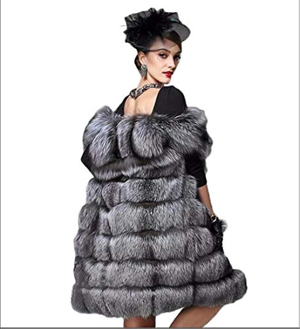開始北米削る女性のフェイクファーベストベストフェイクファーウォーム暖かいふわふわの高級アウターウェア秋ファッションスタイルロングスリーブステッチGilet,M