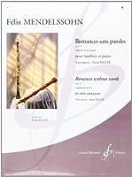 メンデルスゾーン : 無言歌集 作品53 第四巻 (オーボエ、ピアノ) ビヨドー出版