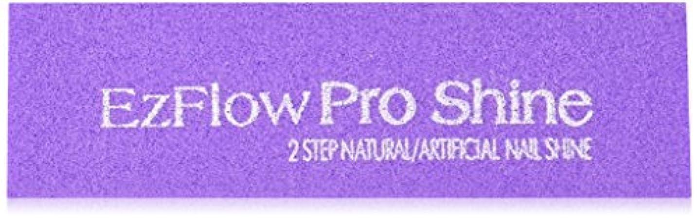 紫の真実パリティEzFlow プロシャイン 2WAY