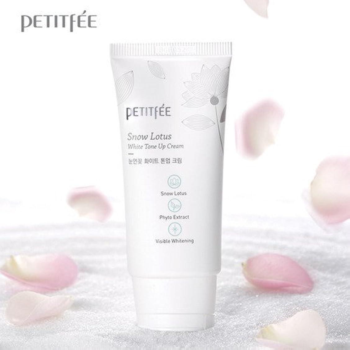 法的こするゴミ箱PETITFEE(プチペ) スノーはすばなホワイトトンアップクリーム 50ml/ Petitfee Snow Lotus White Tone Up Cream 50ml [並行輸入品]