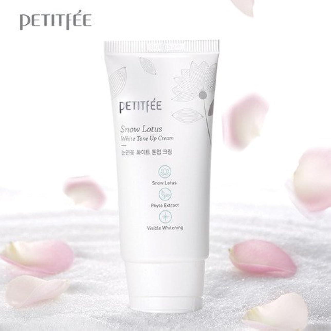 進む滑りやすい君主制PETITFEE(プチペ) スノーはすばなホワイトトンアップクリーム 50ml/ Petitfee Snow Lotus White Tone Up Cream 50ml [並行輸入品]