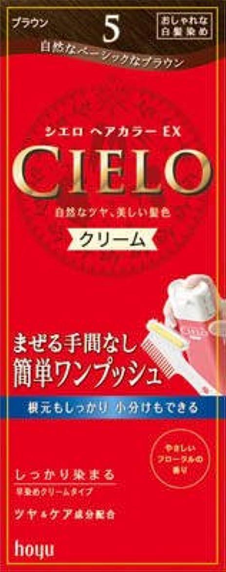 飾り羽談話ささやきホーユー シエロ ヘアカラーEX クリーム5 (ブラウン)×27点セット (4987205284656)