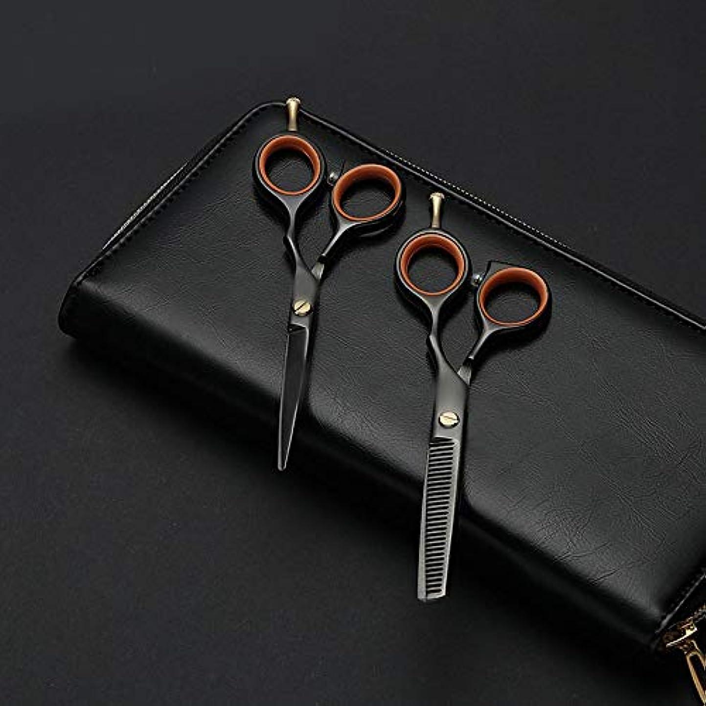 ごみミリメートル楽しませるHairdressing 5.5インチの専門の理髪はさみ、美容院の組合せセット理髪はさみ毛の切断はさみステンレス理髪はさみ (色 : 黒)