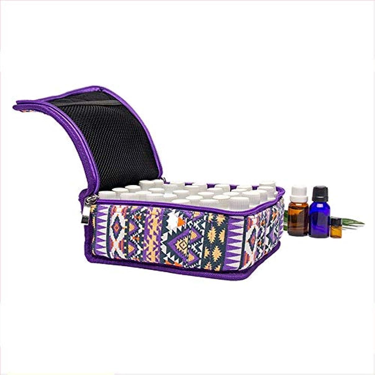 免除風味困った精油ケース エッセンシャルオイル収納ケース旅行キャリングケースは、30本のボトル10ミリリットルバイアルエッセンシャルオイルオーガナイザーバッグブルーパープルを開催します 携帯便利 (色 : 紫の, サイズ : 18X19X8CM)