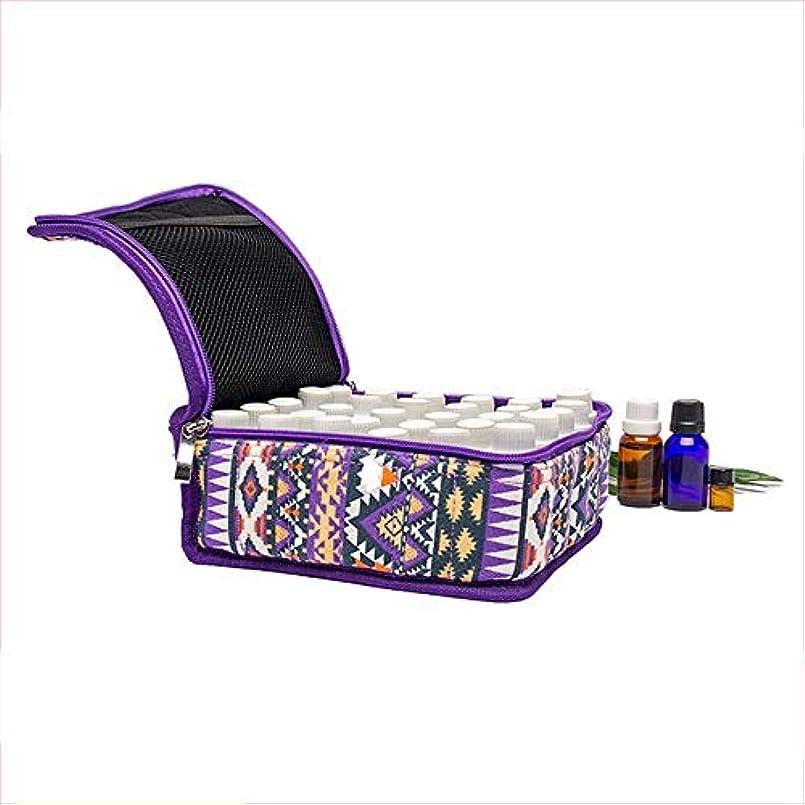 潮以前はデジタルエッセンシャルオイル収納ボックス エッセンシャルオイル収納ケース旅行エッセンシャルオイルキャリングケースは、30本のボトル10ミリリットルバイアルエッセンシャルオイルオーガナイザーバッグを開催します (色 : 紫の, サイズ...