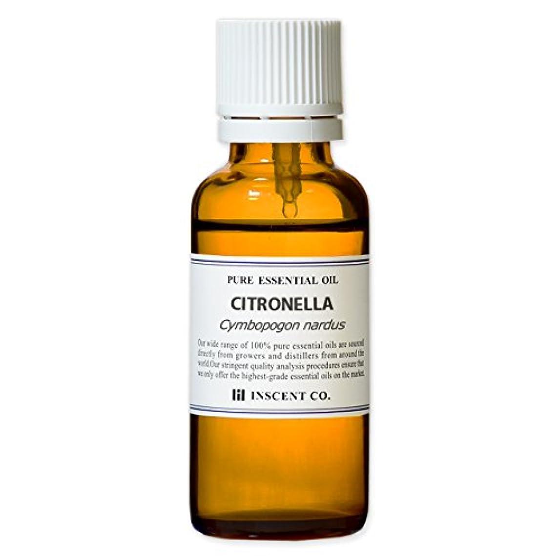 シトロネラ 30ml インセント アロマオイル AEAJ 表示基準適合認定精油