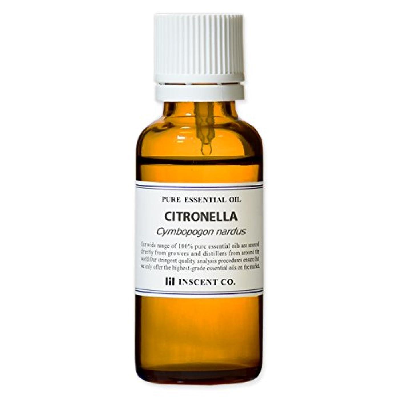ゆるく規則性過半数シトロネラ 30ml インセント アロマオイル AEAJ 表示基準適合認定精油