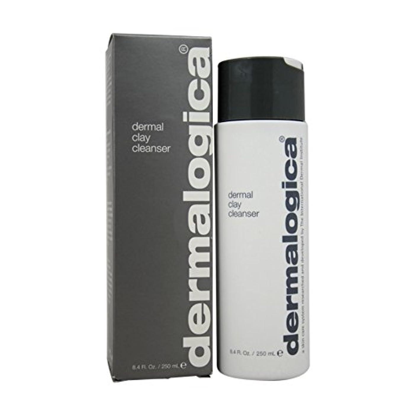 どっちレンディション蒸留するダーマロジカ(Dermalogica) ダーマル クレイ クレンザー 250ml [並行輸入品]