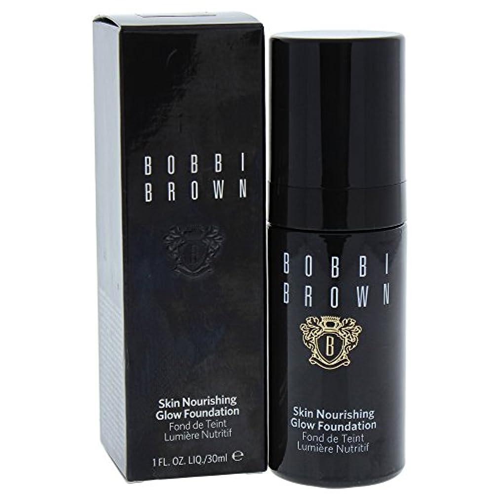 従順な開梱世紀Skin Nourishing Glow Foundation - # 3 Beige