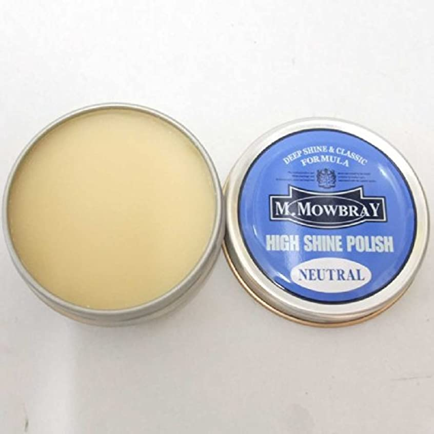信頼エコー固有の【M.MOWBRAY】 M.モゥブレィ ハイシャインポリッシュ イタリア製