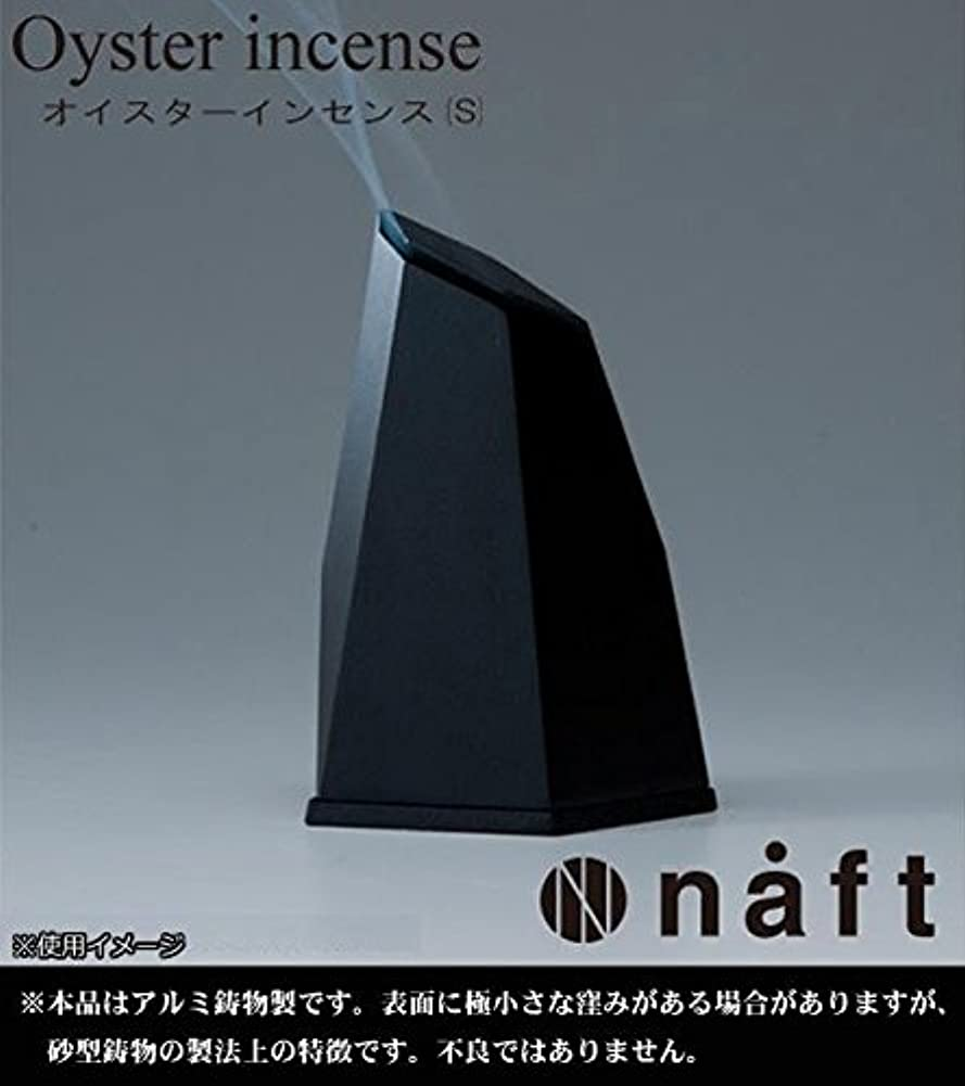 申し立てられた主言い聞かせるnaft Oyster incense オイスターインセンス 香炉 Sサイズ ブラック