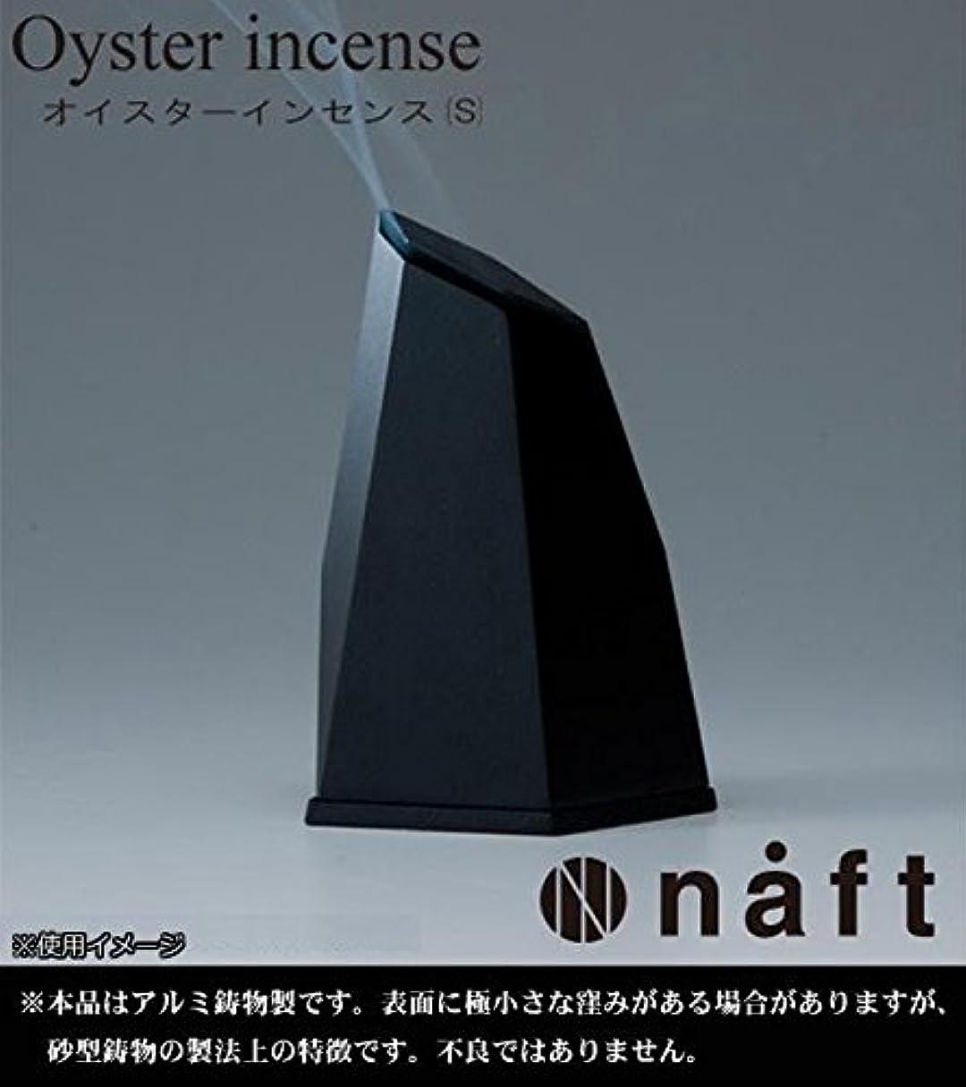 アスリート位置づける調停するnaft Oyster incense オイスターインセンス 香炉 Sサイズ ブラック
