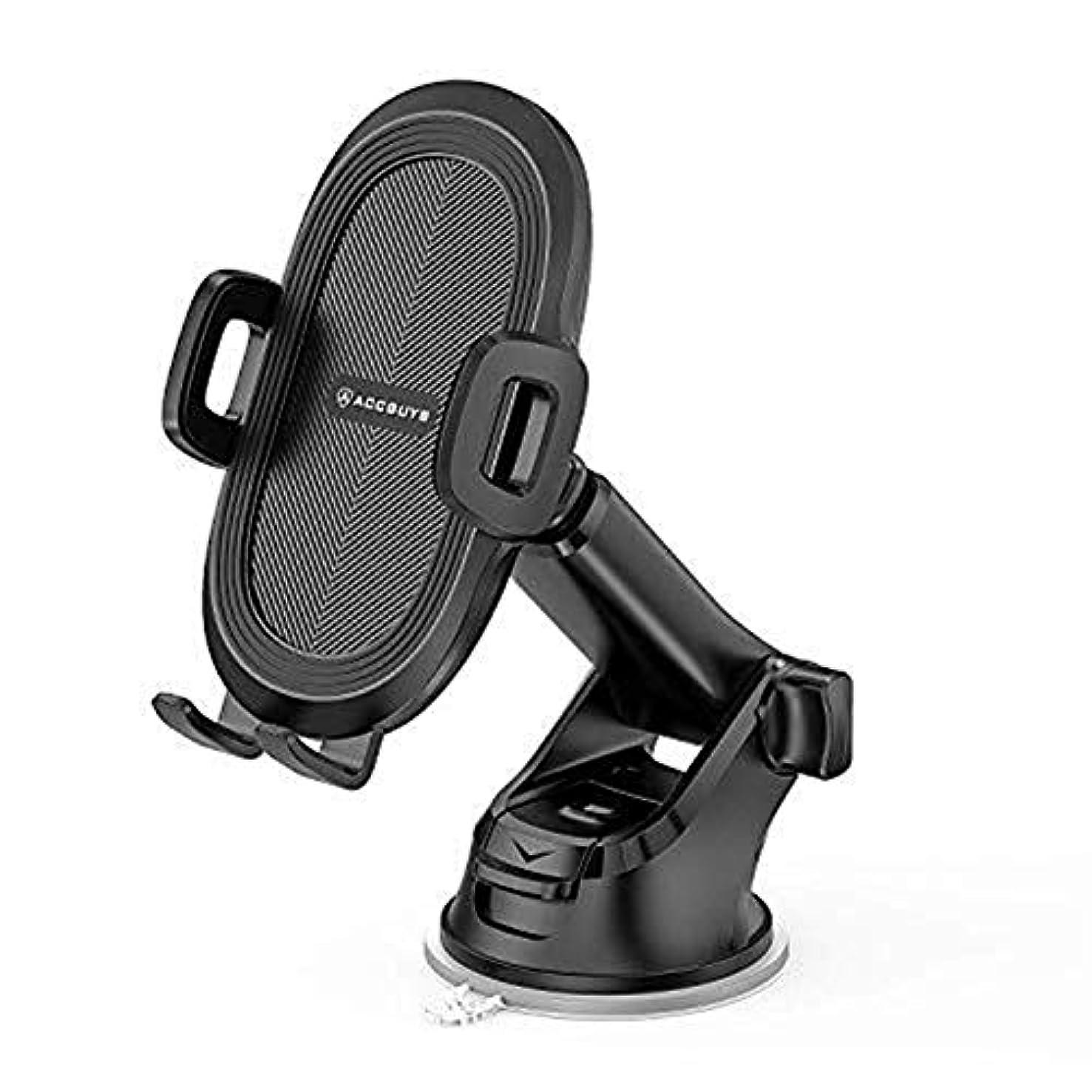 沈黙知覚できる偶然のJSFQ ユニバーサルカーフォンマウント、自動車用携帯電話ホルダー、エアベント、ダッシュボード、クイックリリースボタン付きのフロントガラス、iPhone、Samsung、Googleなどに対応