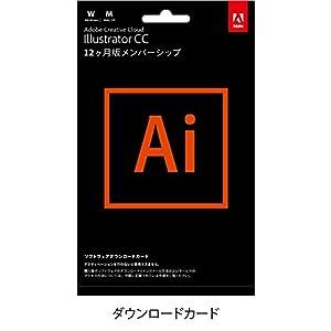 Adobe Illustrator CC 2017年版 |12か月版|パッケージコード版