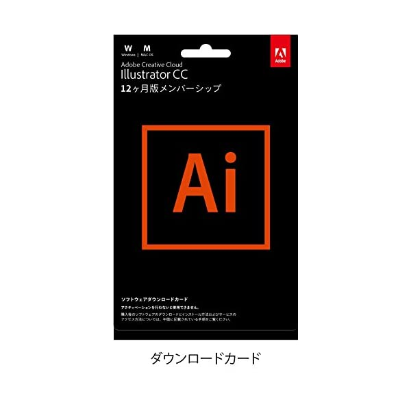 Adobe Illustrator CC 201...の商品画像