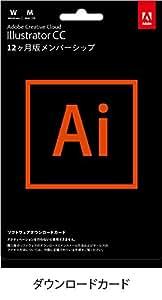 Adobe Illustrator CC 単体 12か月版 [ダウンロードカード]
