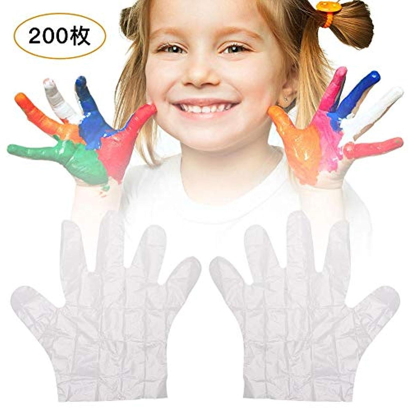 インターネット赤赤使い捨て手袋 子供用 極薄ビニール手袋 LUERME ポリエチレン 透明 実用 衛生 100枚/200m枚セット 左右兼用