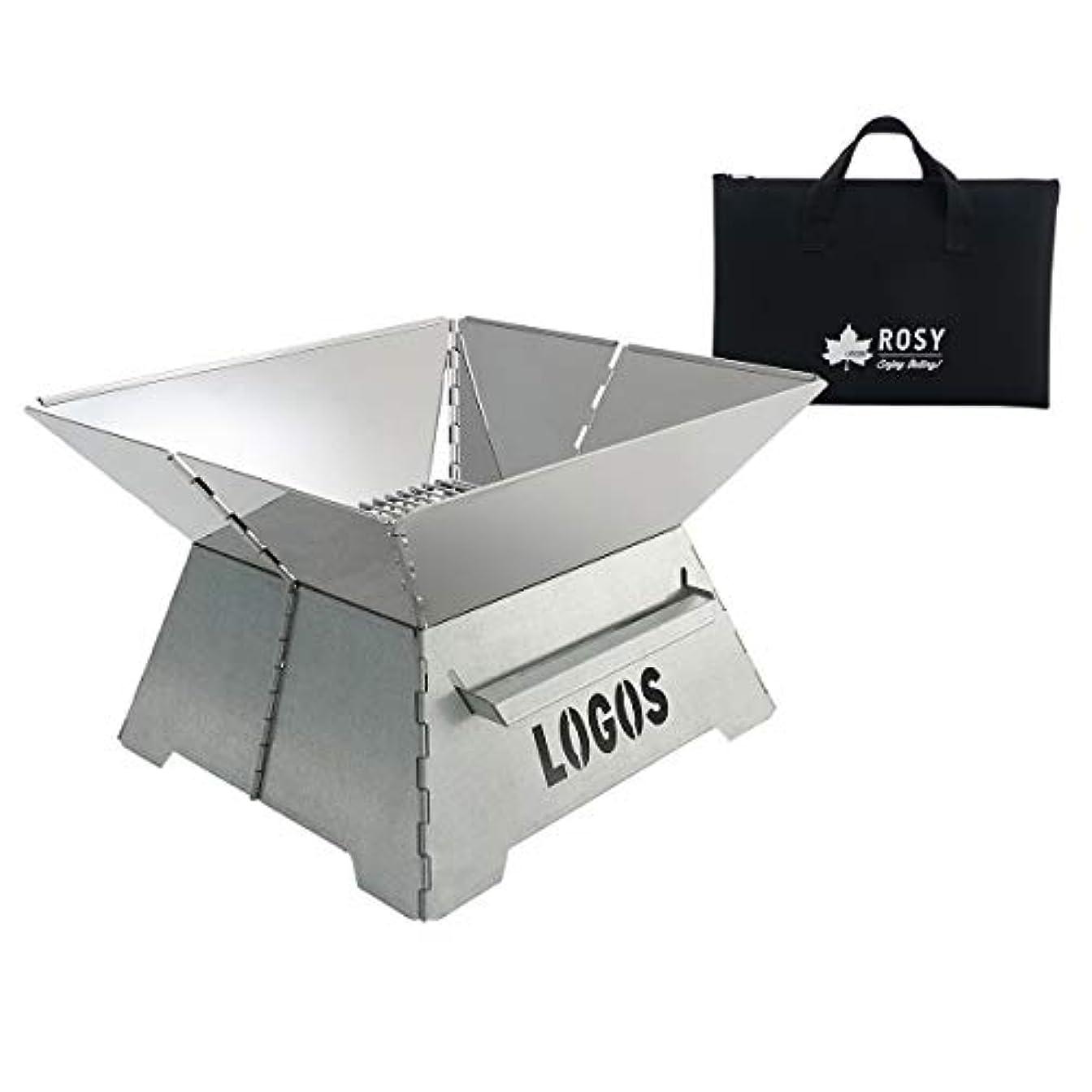 有毒な膜化粧ロゴス(LOGOS) ROSY たき火台 81064050