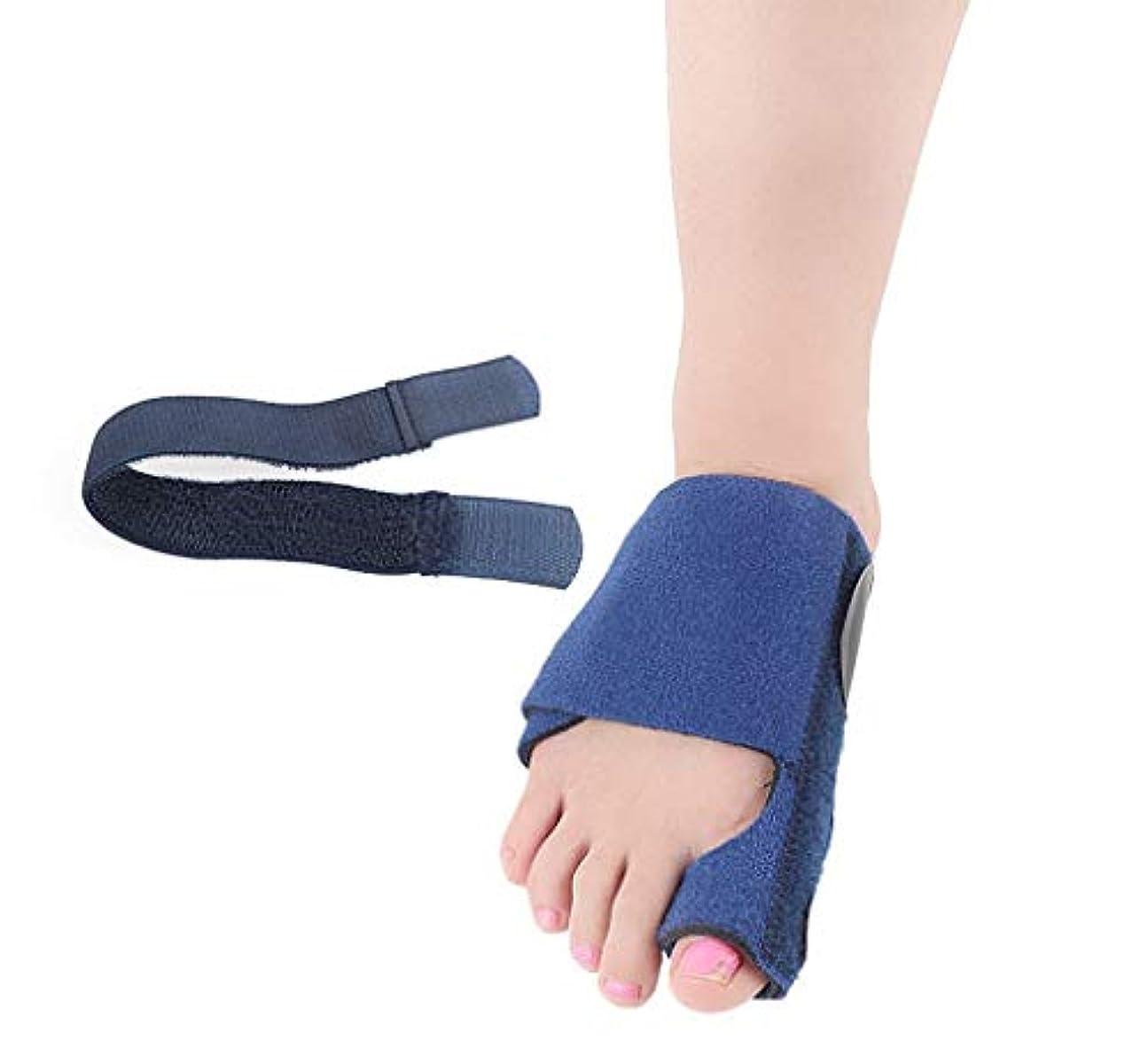 赤面インレイ膨らませるバニオンコレクター  - 整形外科用足首矯正ビッグトゥストレートナー - 外反母趾パッド用副木ブレース、関節痛の緩和、アライメント治療 - 整形外科用スリーブフットラップ