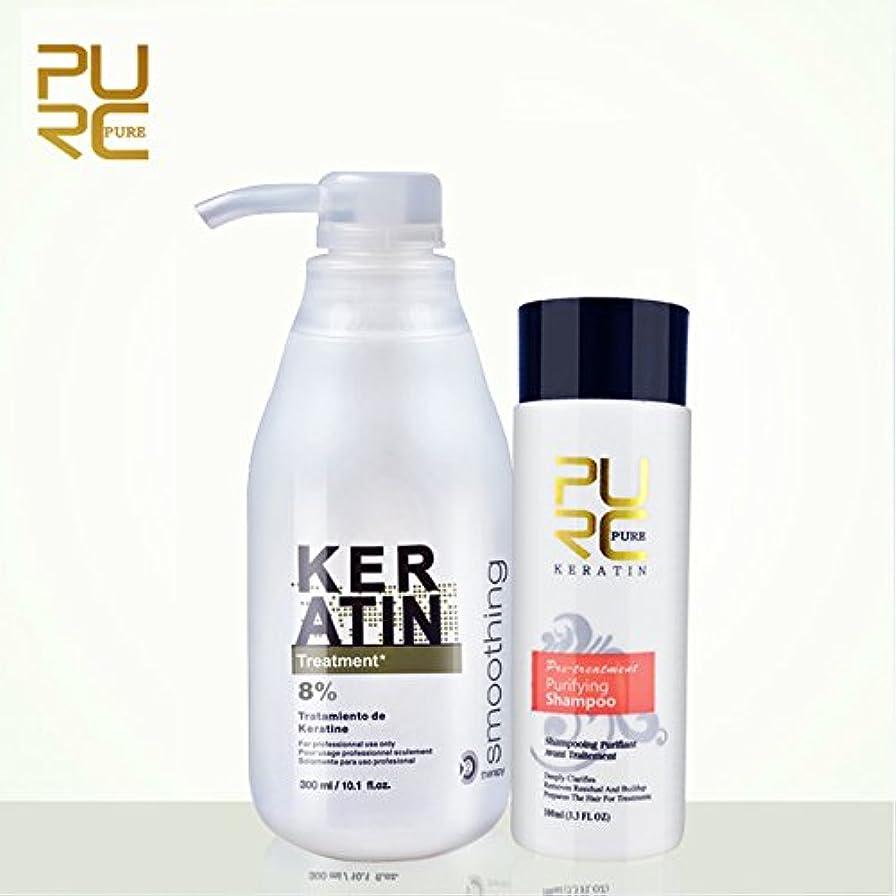 鎮痛剤謝る学習Set of 2 - Purc 8% Brazilian Keratin Treatment For Strong Hair + 300Ml Purifying Shampoo