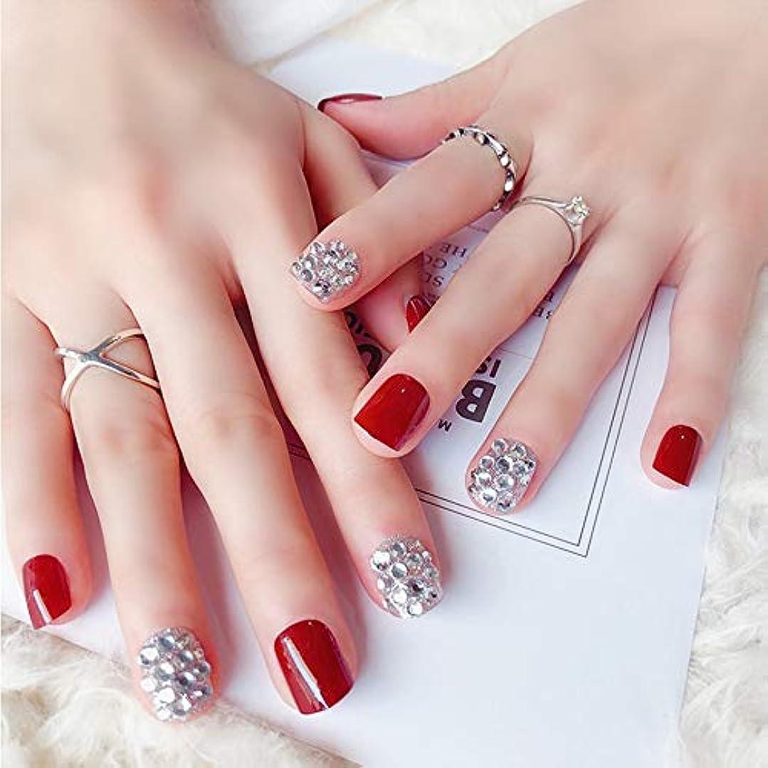 AAcreatspaceファッション花嫁の偽爪取り外し可能な偽の爪かわいい偽の爪ショートサイズレディフルネイルのヒント