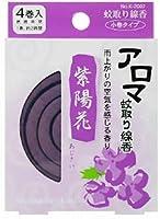 紀陽除虫菊 アロマ蚊取り線香 紫陽花(あじさい)【まとめ買い10個セット】 K-2007