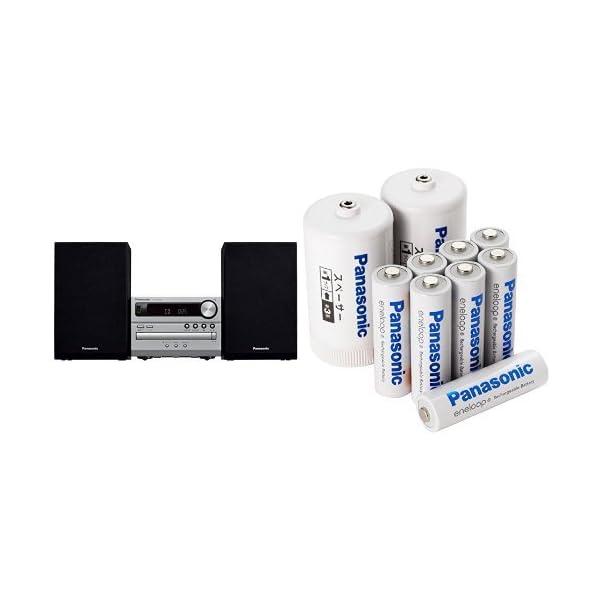 パナソニック CDステレオシステム USBメモリ...の商品画像