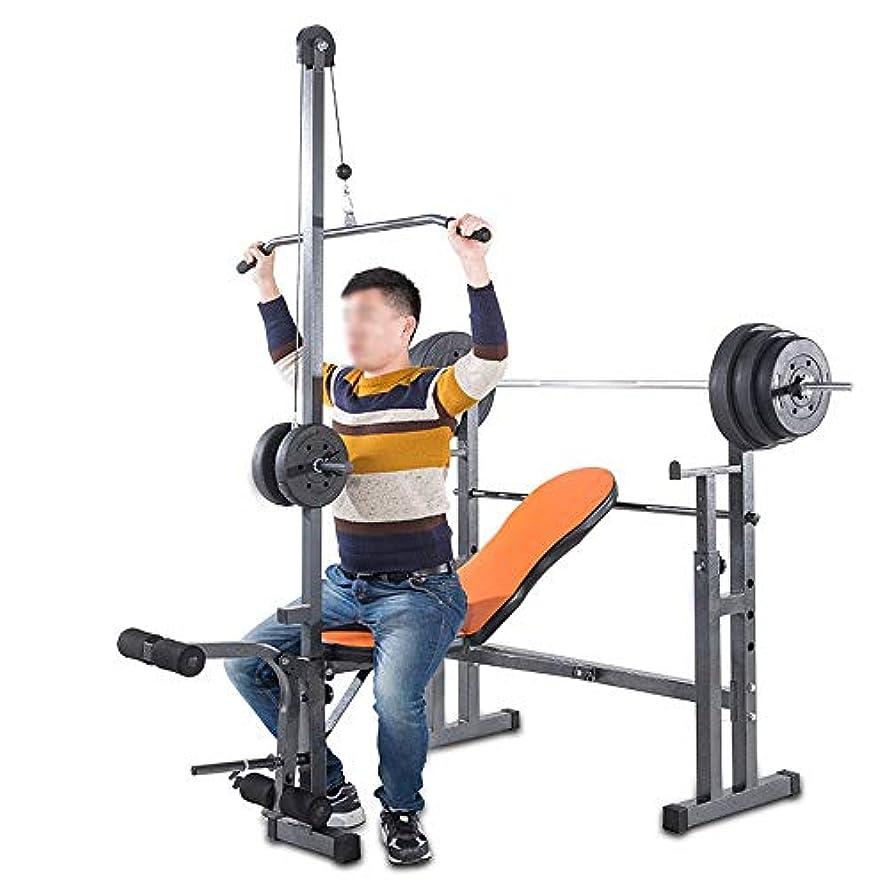 に向かってソフィーメロドラマトレーニングベンチ 多機能重量挙げベッドはバーベルセットのインストールベンチプレスホームオフィスのトレーニングフィットネス機器をラックスクワット 多機能重量挙げベッド (Color : Orange, Size : 176x110x149cm)