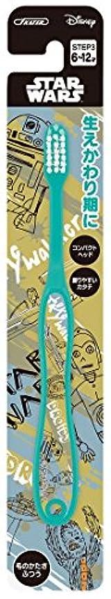 お父さん才能のある効果的スケーター 歯ブラシ 小学生用 (6-12才) 毛の硬さ普通 15.5cm スター?ウォーズ スケッチブック TB6N