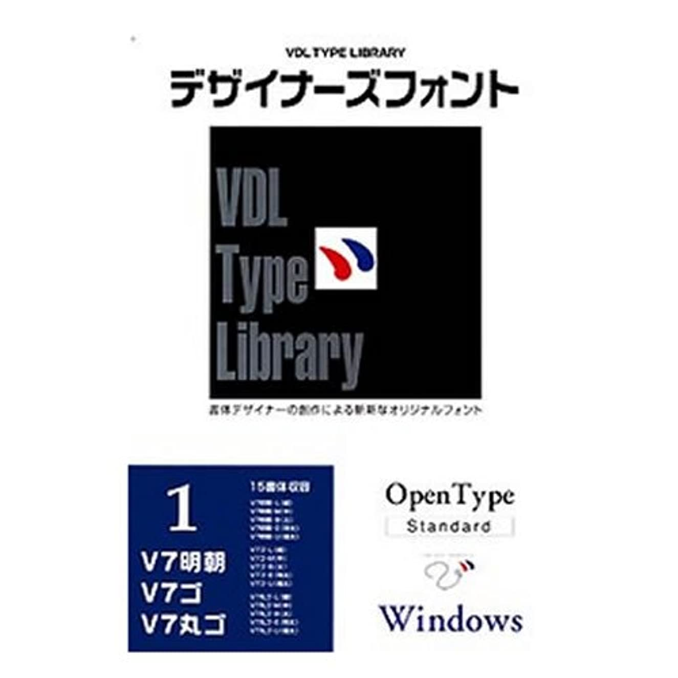 VDL Type Library デザイナーズフォント OpenType (Standard) Windows Vol.1 V7明朝/V7ゴ/V7丸ゴ