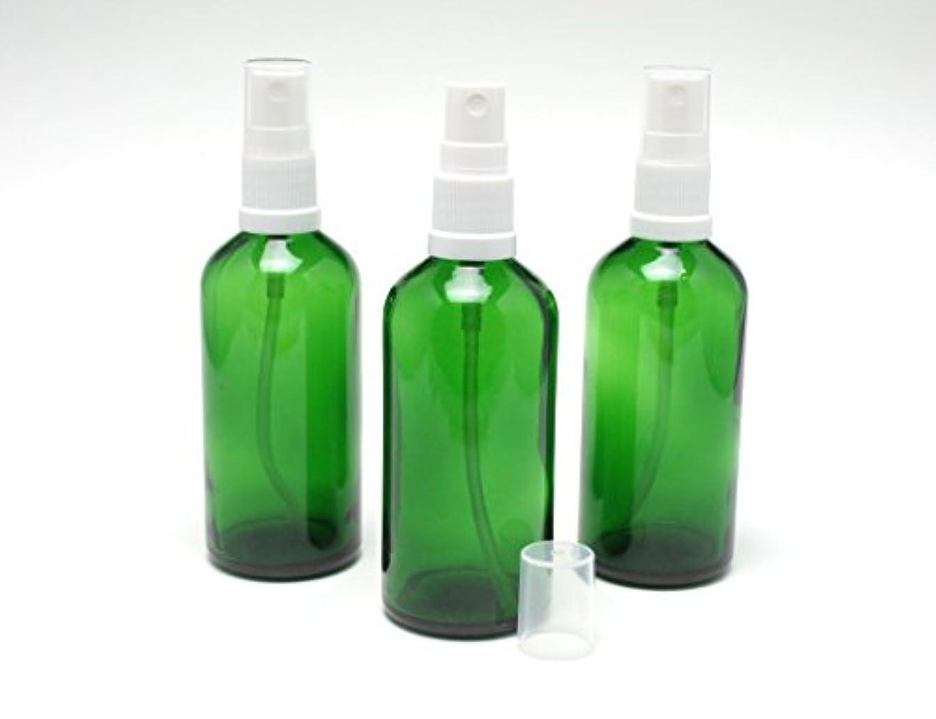 登山家分王女遮光瓶 スプレーボトル (グラス/アトマイザー) 100ml / グリーン ホワイトヘッド 3本セット 【新品アウトレット商品 】